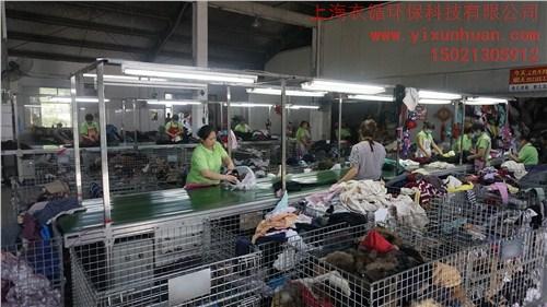 上海旧衣服回收