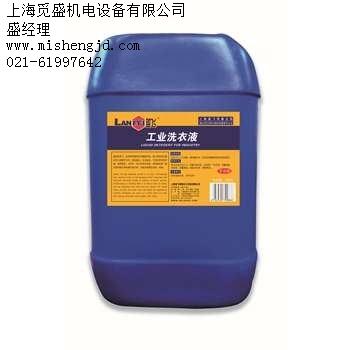 藍飛Q31-25 工業洗衣液 上海覓盛供
