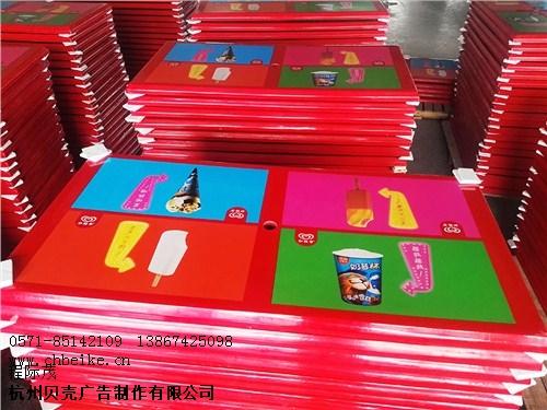 杭州大型四色丝印厂家
