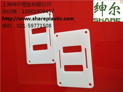 上海绅尔塑胶有限公司