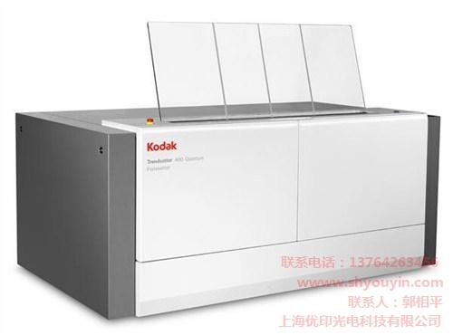 上海优印光电科技有限公司
