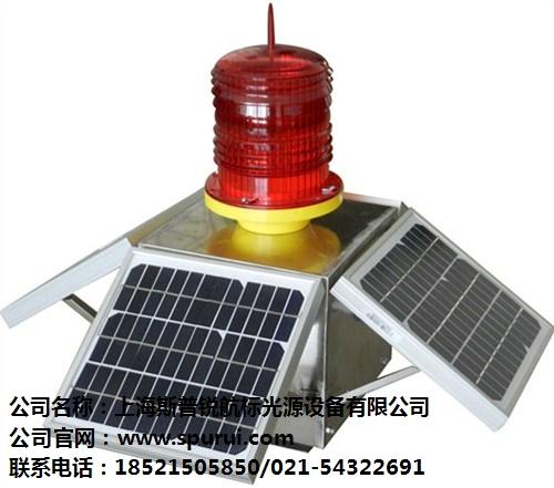 GS-LS/S型航标灯