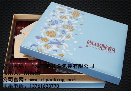 礼盒包装设计印刷