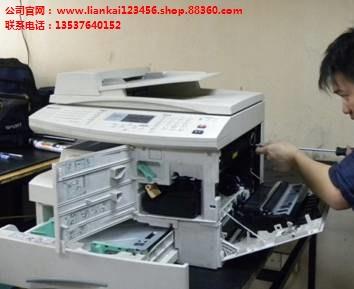 福田打印机维修 福田打印机加碳粉 福田修打印机 品特公司