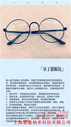 上海菱量纳米科技有限公司