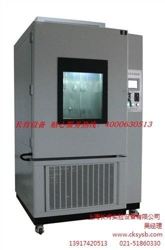 CK-GDW-225高低温试验箱