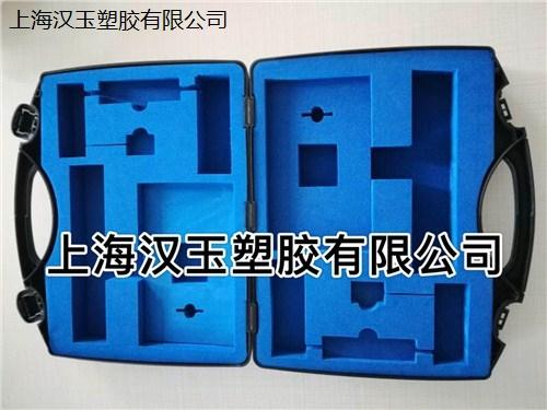 上海汉玉塑胶有限公司