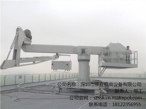 深圳市双立机电设备有限公司