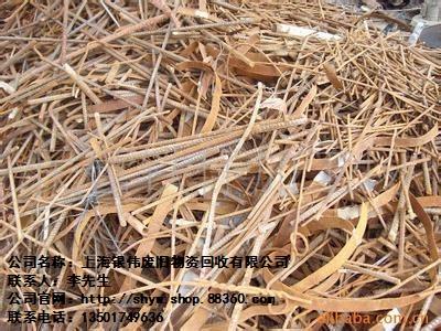 上海银伟废旧物资回收有限公司