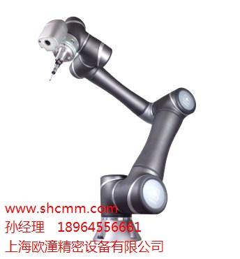 关节臂测量机