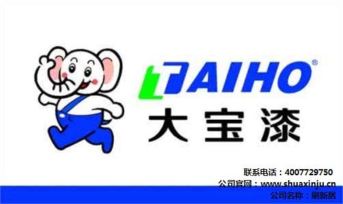 上海鲁牛贸易有限公司