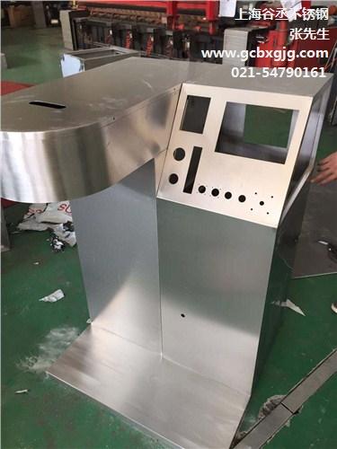上海谷丞不锈钢制品有限公司