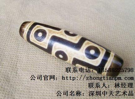 深圳中天艺术品管理有限公司