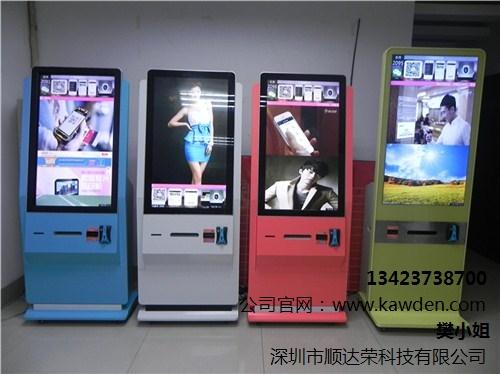深圳24寸广告机