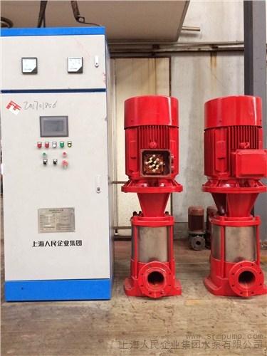 XBD恒压消防泵选型