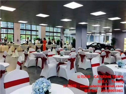 上海公司年会策划