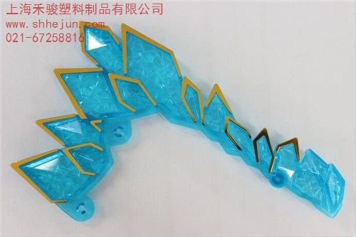 上海塑料喷漆