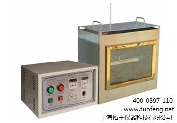 上海拓丰仪器科技有限公司