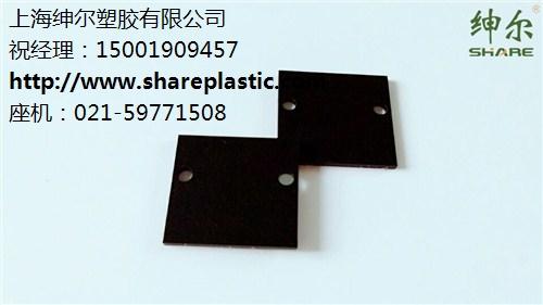 黑色PC板