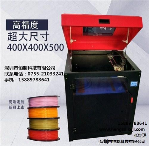 深圳市恒制科技有限公司
