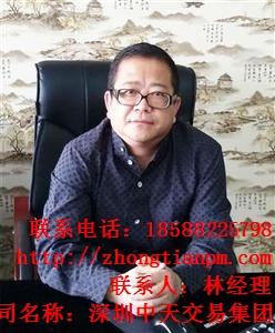 """""""小王刚""""徐杰"""