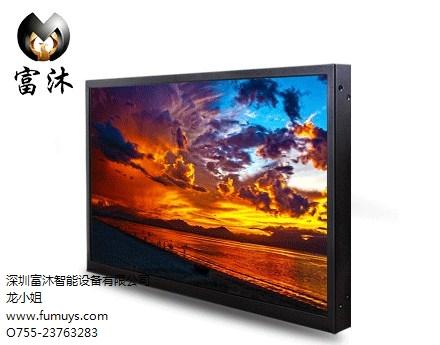 深圳富沐智能设备有限公司