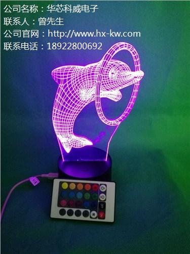 深圳市华芯科威电子有限公司