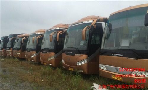 上海广秀 专业收购二手客车