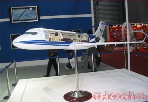 上海飞机模型制作