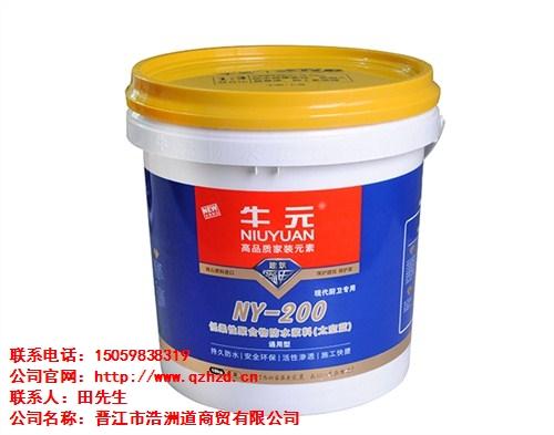 泉州牛元低柔性聚合物防水浆料
