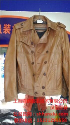 上海普陀区皮衣护理翻新的地方