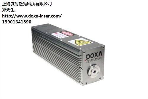 10W射频激光器