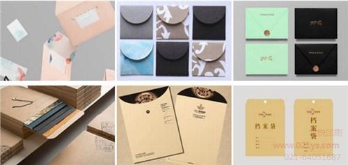 上海专业档案袋印刷