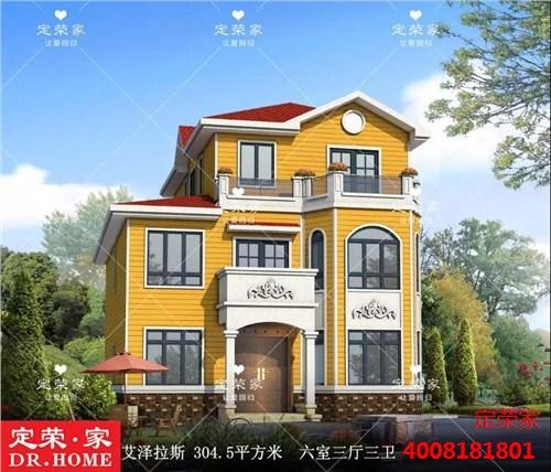 广东经济型别墅设计图