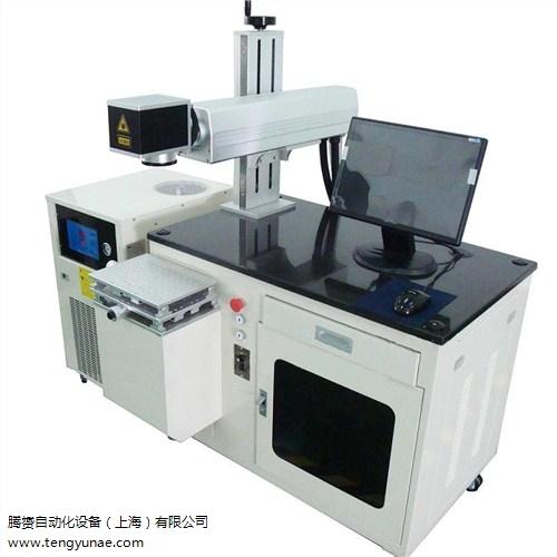 TY型激光焊接机