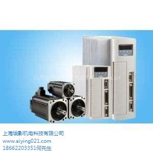上海埃影机电科技有限公司