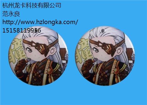 杭州龙卡科技有限公司