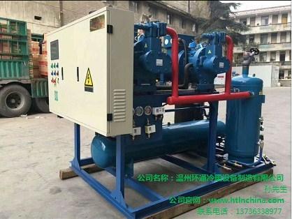 温州环通冷暖设备制造有限公司