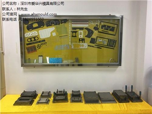 深圳冲压模具零售