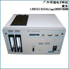 广州明冠电子科技有限公司