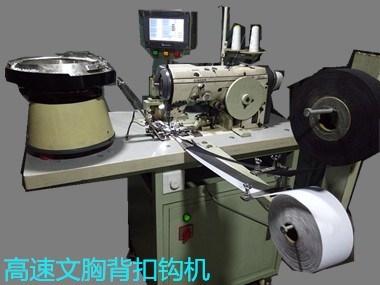 晋江市荣威拉链制造有限公司