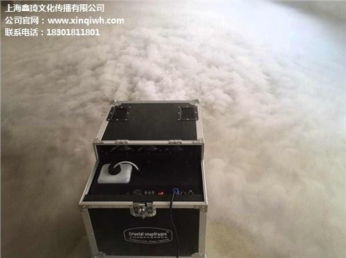 舞台水雾机
