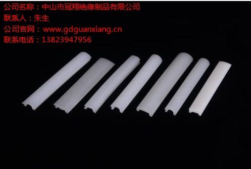 销售中山led铝型材硅胶灯罩厂家价格 冠翔供