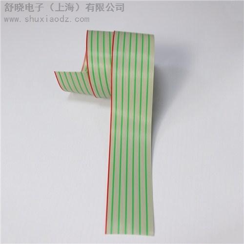 舒晓电子(上海)有限公司