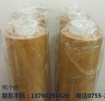 深圳市斯巴克包装制品有限公司