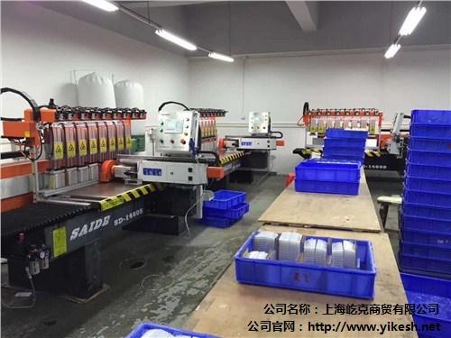 上海屹克商贸有限公司