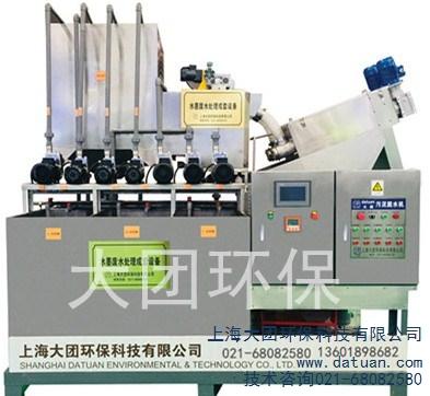 印后设备印刷水处理成套设备_印后设备_印刷废水_大团供