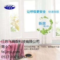 江苏飞锦毅科技有限公司