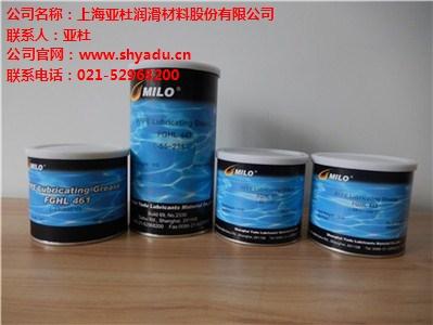信越基材保护用涂层液