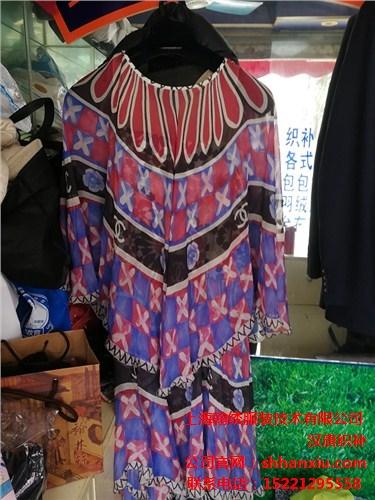 上海服装破洞织补的地方